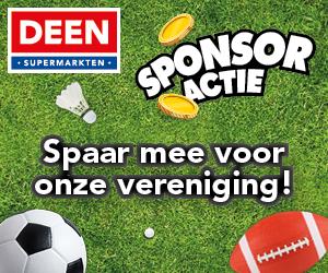 dec200021-sponsoractie-2020-banner-300x250px